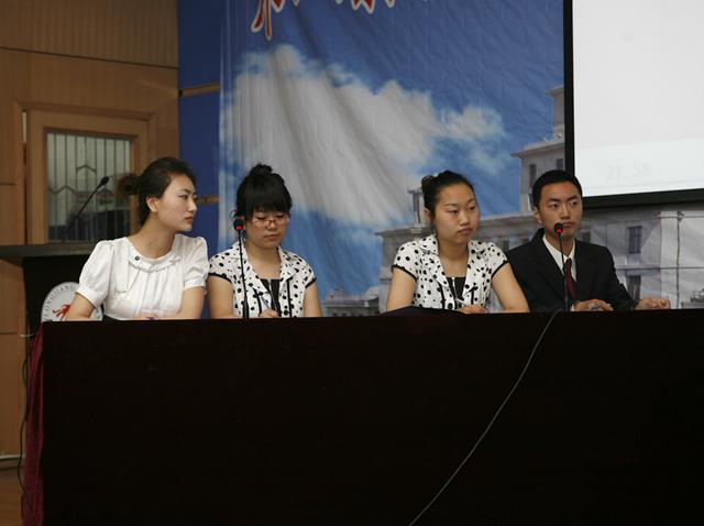 2009商务英语系列大赛